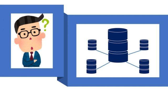 Oracleマルチテナントとは?CDBとPDBの3つのメリット!